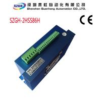 Buy 8.0A Digital Closed Loop Stepper Driver With Adjustable Microstepping Function at wholesale prices