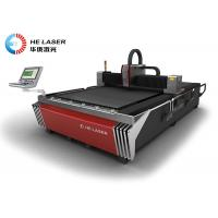 Buy cheap Factory Supply High Precision Metal Plate Cutting CNC Fiber Laser Cutting Machine for Carbon Stainless Steel Aluminium C product