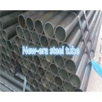 Buy cheap XJY750 XJY850 AQ BQ NQ HQ PQ Seamless Steel tubes for wire-line drill rods product