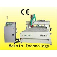 Buy cheap automatic horizontal tool-changing cnc router product