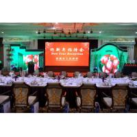 Buy cheap Full Color Indoor Advertising LED Display product