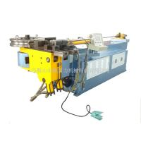 Buy cheap W27YPC Series 76 mm diameter pipe Hydraulic Tube Bending Machine product