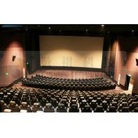 Buy cheap Arc Screen 3D Movie Theaters Over Hundred Splendid Comfortable Chair product