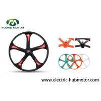 Buy cheap FOUND MOTOR 26'' 48V 500W Magnesium alloy electric fat bike hub motor free samples can be provided product