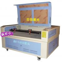 Buy cheap double heads leather  engraving and cutting machine product