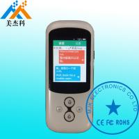 Buy cheap 2.4Inch ScreenIntelligence Simultaneous Voice Language Translator Electronic Gadgets 2018 from wholesalers