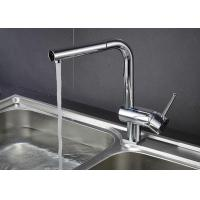 Buy cheap Cheap Single Level Pull Out Kitchen Faucet ROVATE Counter Mounted Chrome Plated product