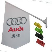 Buy cheap Durable Double Sides Shop Front Flags With Bracket / Pvc Pole Full Color Printing product