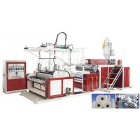 Buy cheap Energy Saving Cast Film Extrusion Line High Speed 100-160KG/H product