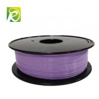 Buy cheap MSDS PLA 3D Printer Filament +/-0.02mm High Strength And Rigidity product