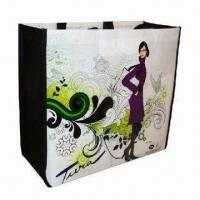 Buy cheap Nonwoven Shopping Bag, OEM Orders are Welcom, Measuring 30 x 35 x 15cm product