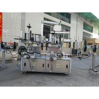 Buy cheap Auto Single Side Square Bottle Labeling Machine / Self Adhesive Labeling System product