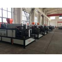 Buy cheap PP/PE/PVC plastic stretch blow molding machine 11kw main motor power from wholesalers