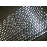 Buy cheap High Strength Round Hard Chrome Plated Tubing 20micron - 30 micron product