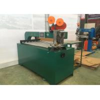 Buy cheap Table type stitching machine for carton box from wholesalers