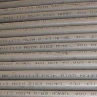 Buy cheap Nickel Alloy Pipes, Available in Various Sizes from wholesalers