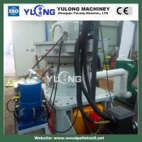 Buy cheap pellet machine for sale south africa/ pellet machinery suppliers product