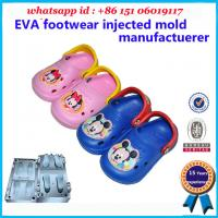 Buy cheap Professional Cute Shoe Mould Maker High Speed  CNC Making Process product