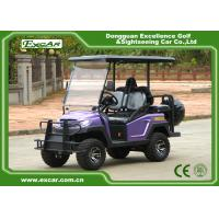 Buy cheap 4 Wheel Electric Hunting Carts Fuel Type Hunting Buggy Car 275AH Controller from wholesalers
