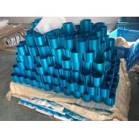 Buy cheap 6063T Precision Cutting 100mm Length Aluminum Enclosures With Blue Anodized Color product