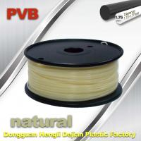 Buy cheap Natural Color 1.75mm PVB 3D Printer Filament 0.5kg Net Weight product