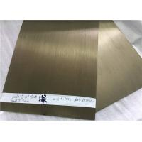 Buy cheap Curtain Wall Anodized Aluminum Plate 8011 Customized Coating Thickness product