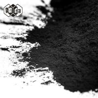 Buy cheap Sewage Water Pure Activated Charcoal Powder 200 Mesh Chemical Industry Electric Power product
