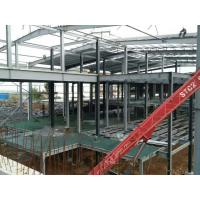 Buy cheap Multi - Floor Building Steel Frame Fabrication With Aluminum Alloy Window\ from wholesalers