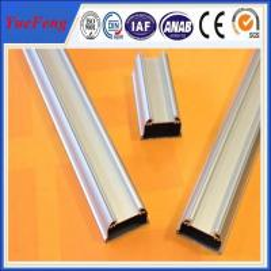 Buy cheap Anodized matt aluminium profile accessories for led,aluminium extrusion for led tube product
