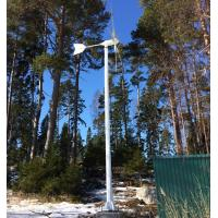 Buy cheap 5 Blades Or 3 Blades Of 3000W Wind Turbine  3KW Wind Grid-tie Power  System For House Use from wholesalers