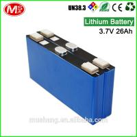 Buy cheap China customized 24V rechargeable battery Li-ion with BMS for energy storage system product