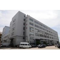 Rui 'an Maoxing Packing Machine Co., Ltd.