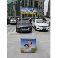 Buy cheap Aluminum Alloy Promotional Display Counter With Full Color Graphic Printing product