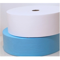 Buy cheap Anti-bacteria 100% Polypropylene Spunbond Meltblown Nonwoven Fabric,High quality from wholesalers