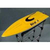 China RC Boat, R/C Boat, Racing Boat, Electric power, E25 on sale