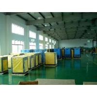 Buy cheap 280kW 380HP Rotary Screw Air Compressor from wholesalers