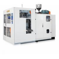 Buy cheap KAL50-2L Series Blowing Moulding Machine product
