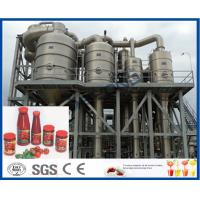 Buy cheap Low Temperature Evaporation Tomato Processing Line for Turn Key Projects product