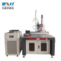 Buy cheap Automatic Continuous Welding Machine , 4 Axis Hand Held Laser Welding Machine product