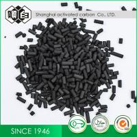 Buy cheap Gas Disposal Purification Activated Carbon Granules 4mm Particle Size 450 - 550g/L Density product