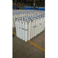 Buy cheap Seamless Steel Steel Gas Cylinder product