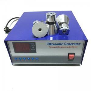Buy cheap Piezoelectric Digital Ultrasonic Generator Drive 28khz/25khz For Piezoelectric from wholesalers