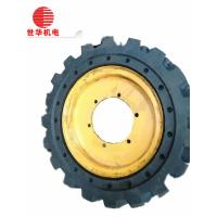 Buy cheap Big 20.5 X25 Loader Tires from wholesalers