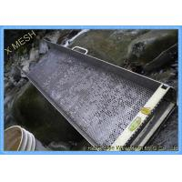 Buy cheap Round , Square , Hexagonal Perforated Vibrating Screen Mesh from wholesalers