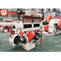 Buy cheap Small Output Farm Machinery Feed Pellet Machine Poultry Feed Processing Machines product