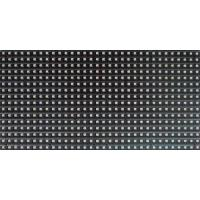 Buy cheap Outdoor SMD LED Screen product