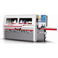 Buy cheap VH21 Series Four Side Planer Woodworking Machine For Making Wooden Floor product