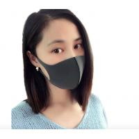 Buy cheap Sport Protective Sponge Fashion PITTA Disposable Face Mask Anti Pollution product