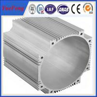 Buy cheap Fantastic Anodizing Aluminum Profiles For Electric Motor Shell product