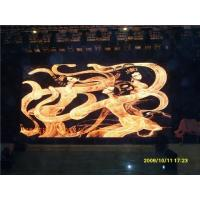 Buy cheap DIP 3 In 1 Indoor Advertising LED P8 Display DVI , Color LED Displays from wholesalers